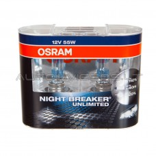 Osram H1 Night Breaker Unlimited Lemputės