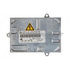 AL Bosch 1 307 329 156 02 Xenon Blokas