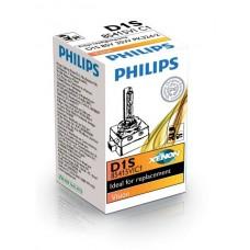 Philips D1S Vision Xenon Lemputė
