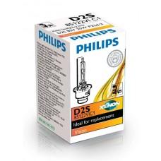 Philips D2S 85122 Vision Xenon Lemputė